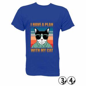 camiseta friki chico humor i have a plan with my cat manga corta basica